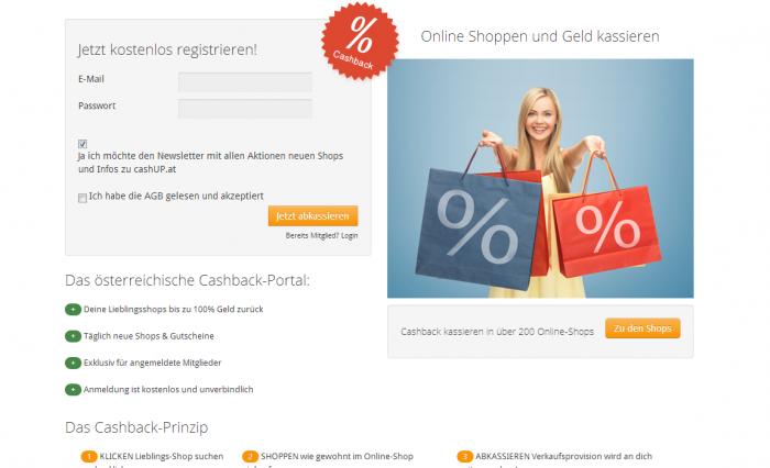 cashUP.at - das österreichische Cashbackportal